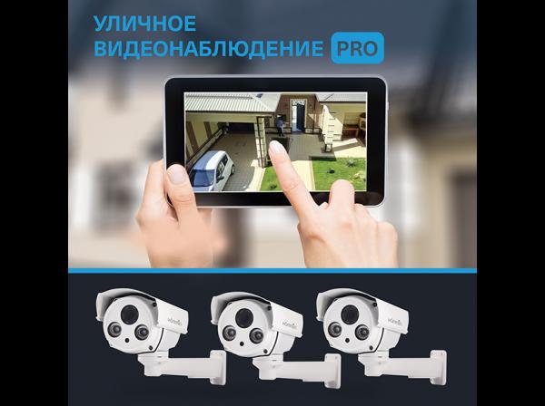 outdoor_video_pro_830x620