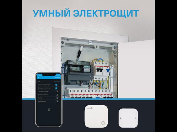 switchboard_2_830x620